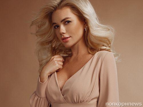 Телеведущая Анастасия Трегубова родила в четвёртый раз
