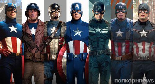 Крис Эванс: «Я буду скучать по Капитану Америке»