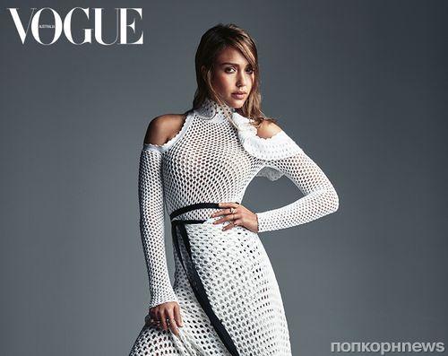 Джессика Альба в журнале Vogue Австралия. Февраль 2016