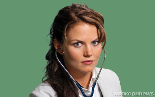 Звезда «Доктора Хауса» Дженнифер Моррисон сыграет главную роль в новом медицинском сериале