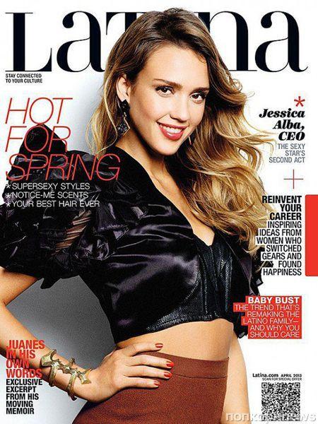 Джессика Альба в журнале Latina. Апрель 2013