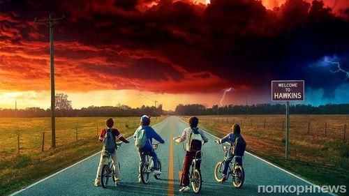 Сериал «Очень странные дела» получит третий сезон