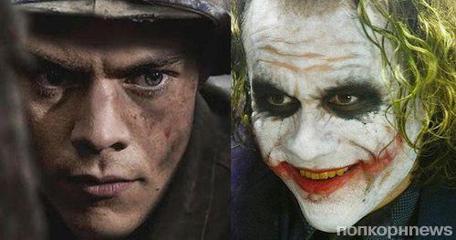 Кристофер Нолан сравнил кастинг Гарри Стайлса в «Дюнкерк» с выбором Хита Леджера на роль Джокера