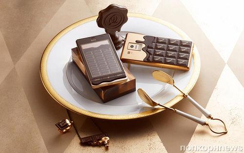 «Шоколадный» смартфон ко Дню святого Валентина