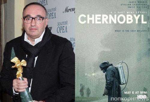 Роднянский рассказал, чем российский «Чернобыль» будет отличаться от западного: «Это аттракцион»