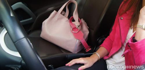 Интересные штучки: спасите вашу сумку