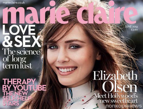 Элизабет Олсен в журнале Marie Claire. UK. Июнь 2014