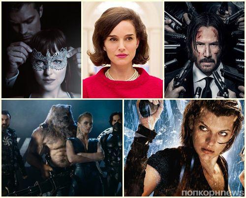 Обзор кино новинок: какие фильмы выйдут в феврале 2017