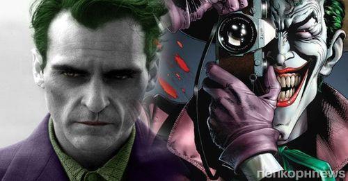Студия Warner Bros сэкономит на новом фильме про Джокера с Хоакином Фениксом