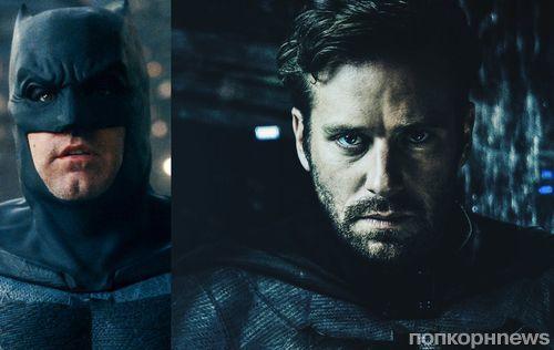 Инсайдеры называют Арми Хаммера фаворитом на роль нового Бэтмена
