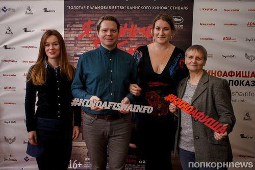 В Санкт-Петербурге прошёл пресс-показ фильма «Я, Дэниел Блейк»