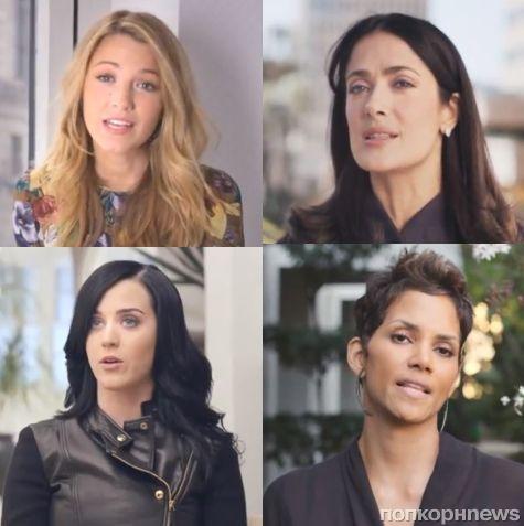 Бейонсе, Холли Берри и Кэти Перри в социальной рекламе Chime for Change