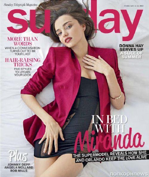 Миранда Керр в журнале Sunday Telegraph. Февраль 2012