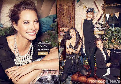 Даутцен Крез и Кристи Терлингтон в рекламной кампании H&M Holiday 2013