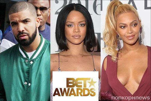 Бейонсе, Дрейк и Рианна лидируют по количеству номинаций BET Awards 2016