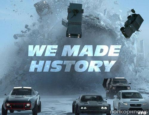«Форсаж 8» побил рекорд «Звездных войн: Пробуждение силы»