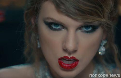 Тейлор Свифт представила новую песню Ready For It