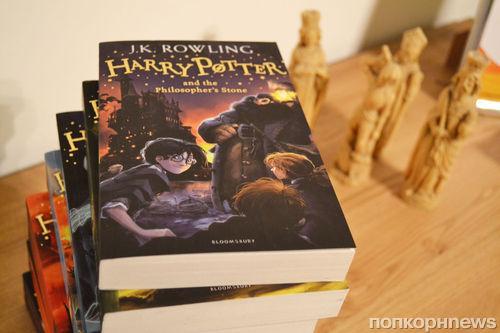 Фанаты «Гарри Поттера» собирают деньги на издание одного из самых известных русскоязычных фанфиков