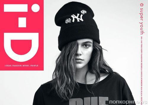 Кайя Гербер в фотосессии для i-D Magazine