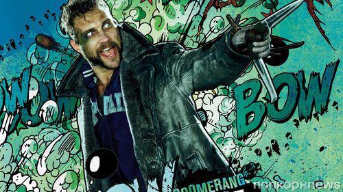 Джай Кортни вернется к роли Капитана Бумеранга в « перезапуске» « Отряда самоубийц» Джеймса Ганна