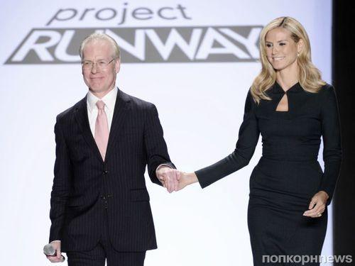 Хайди Клум покидает Project Runway после 16 сезонов в эфире ради нового шоу