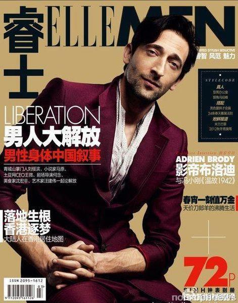 Эдриан Броуди в журнале Elle Men China. Март 2012