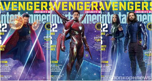 «Бабочка»-Старк, Тор с Грутом, Баки с Мантис и другие обложки EW в честь «Мстителей: Война бесконечности»