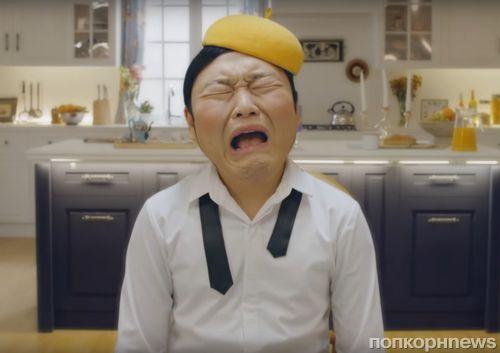 Рэппер PSY выпустил сразу два новых клипа