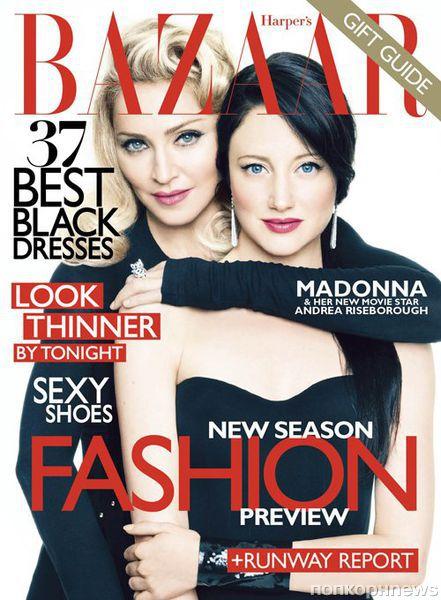 Мадонна в журнале Harper's Bazaar. Декабрь 2011