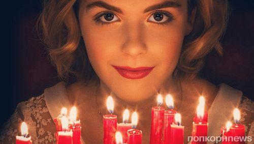 Тизер 2 сезона «Леденящих душу приключений Сабрины» раскрывает дату выхода новых серий