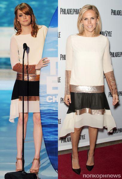 Fashion battle: Эмма Стоун и Тори Берч