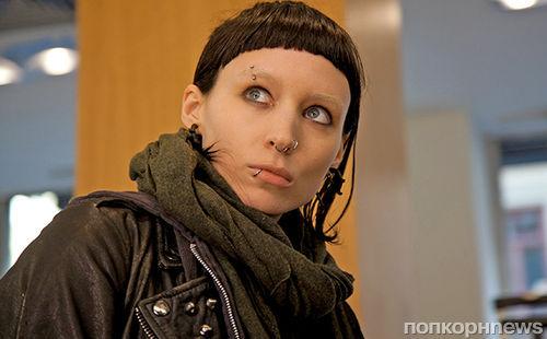 Руни Мара хочет вернуться в сиквел «Девушки с татуировкой дракона»