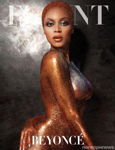 Бейонсе в журнале Flaunt #128