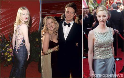 Редкие фото: как выглядели звезды на красной дорожке «Оскара» 20 лет назад
