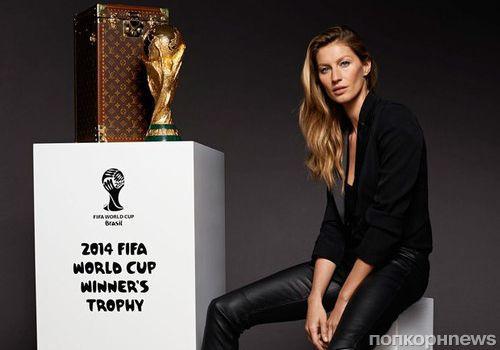 Рекламный ролик: Louis Vuitton представляет кейс для кубка Чемпионата мира 2014 вместе с Жизель Бундхен