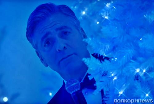 Билл Мюррей и Джордж Клуни исполнили рождественский дуэт