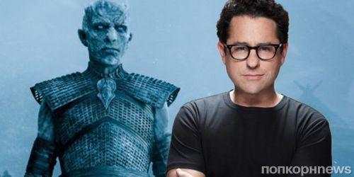 Режиссер «Звездных войн» выразил желание снять приквел «Игры престолов»