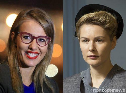 «Затейливо попала в Госдуму»: Ксения Собчак рассказала о конфликте с Марией Кожевниковой