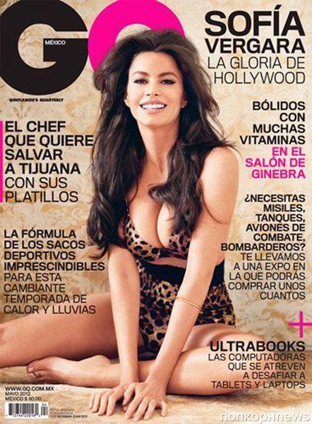 София Вергара в журнале GQ Мексика. Май 2012