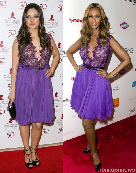 Fashion battle: Мила Кунис и Иман