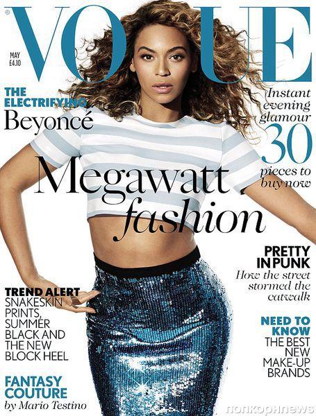 Бейонсе в журнале Vogue Великобритания. Май 2013