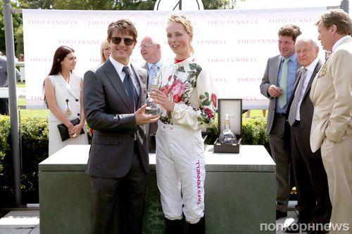Том Круз поздравил победительницу скачек в Англии