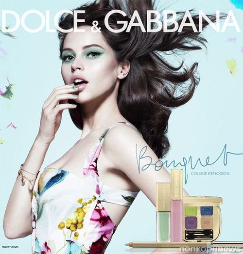 Фелисити Джонс в рекламном ролике Dolce & Gabbana