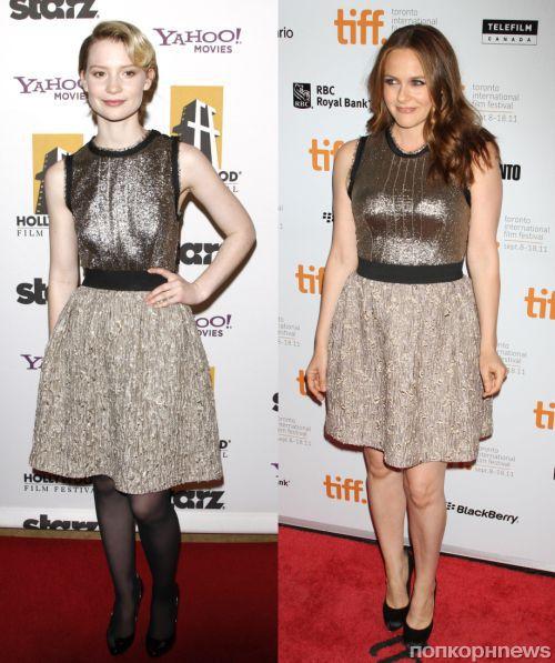 Fashion battle: Миа Васиковска и Алисия Сильверстоун
