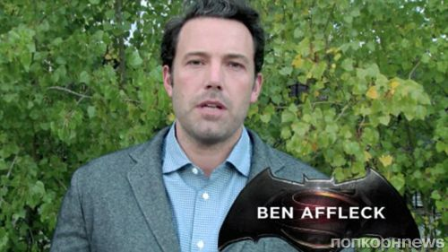 Бен Аффлек призывает спасти летучих мышей