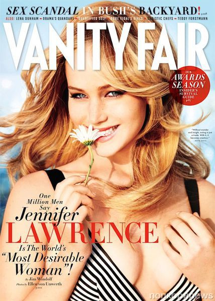 Дженнифер Лоуренс в журнале Vanity Fair. Февраль 2013