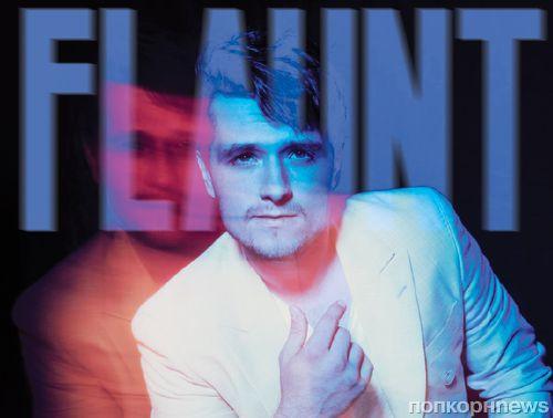 Звезда «Голодных игр» Джош Хатчерсон в фотосессии для Flaunt Magazine