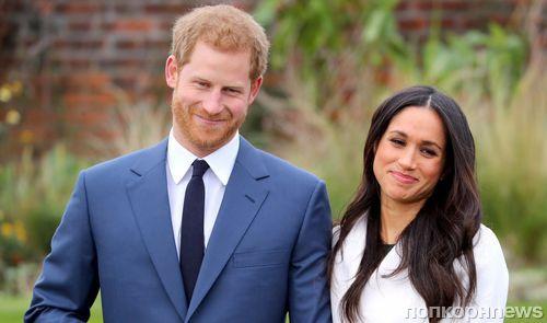 Принц Гарри и Меган Маркл собираются завести детей «в ближайшем будущем»