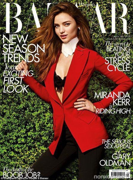 Миранда Керр в журнале Harper's Bazaar UK. Август 2012