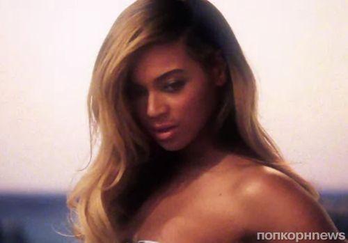Видео: Бейонсе на съемках рекламной кампании своего аромата Pulse NYC